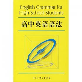 高中英语单词基本用法