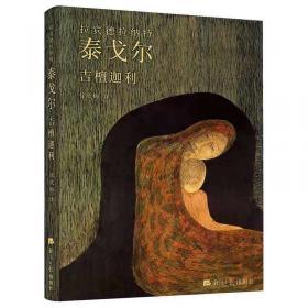 文化情未了在中国学艺的老外们