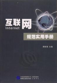 国际服务贸易多边规则利弊分析