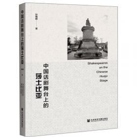 道路与铁道工程实验教学指导书