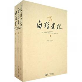 中国文学讲话·第7册:两汉文学