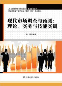 全球化语境下的新闻传播与媒介责任构建研究