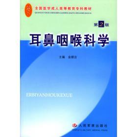 韩汉语人称代词对比研究