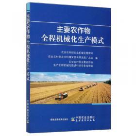 主要资本主义国家经济简史(增订本)