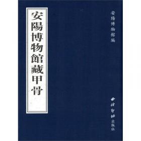 寻找商帮系列丛书(第1辑)(全四册)