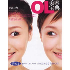 中文Outlook 2000快速培训教程