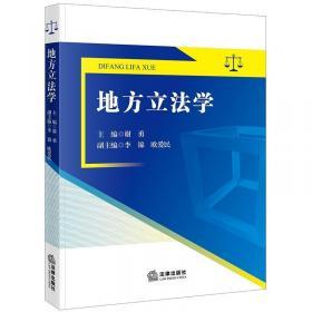 重难点手册 高中数学 必修 第一册 RJA人教A版