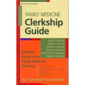 Pediatric Clerkship Guide儿科见习实习指南