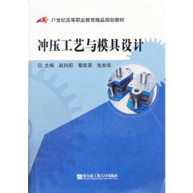 澳门特别行政区法律丛书:澳门选举制度
