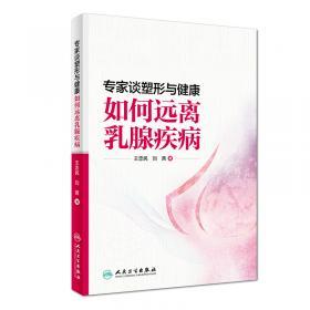 女性慢性盆腔痛诊疗精要