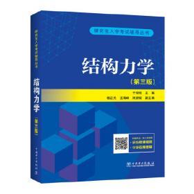 研究生考试、MBA全国联考英语必读