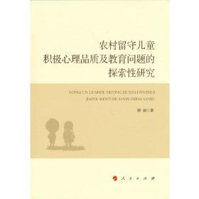 农村贫困地区电子商务精准扶贫模式推进方略研究