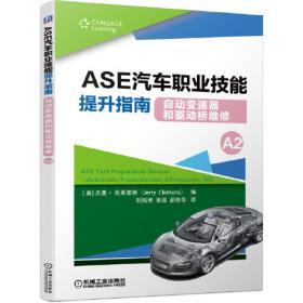 ASP.NET程序设计项目教程(微课版新世纪高职高专网络专业系列规划教材)