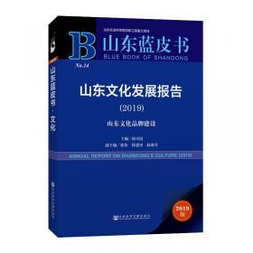 国际儒学论丛(第10辑)