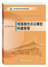 开创一个充满生机的新时代:财政部驻甘肃省财政监察专员办事处发展探索