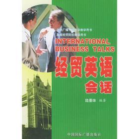 国际商务函电:函电译文与练习答案
