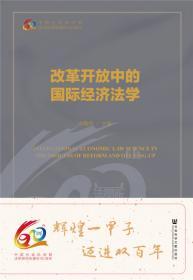 国外马克思主义思潮评介