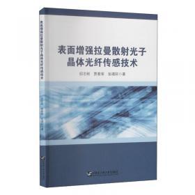 表面保护层设计与加工指南