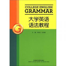 英语影视对白欣赏 精彩英语欣赏系列