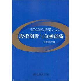 企业家实战谋略丛书(第二辑)(全三册)