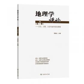 地理真宝一粒粟杨筠松十二杖法合刊(精)/四库未收子部珍本汇刊