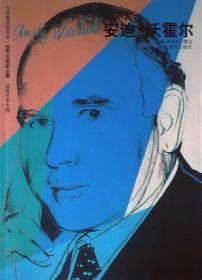 洛克威尔:世界名画家全集/美国著名大众画家
