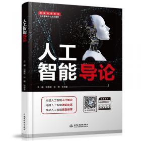 人工智能时代的市场操控Artificial Intelligence: A Marketing Manipulation(中英双语版)