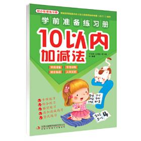开窍学英语