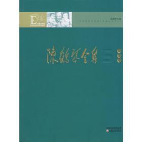 家庭教育(升级版)(大教育书系)
