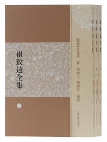 续修四库全书(全1800册)