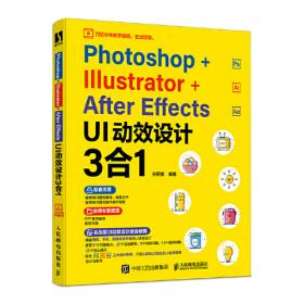 Photoshop CS5图像处理大师