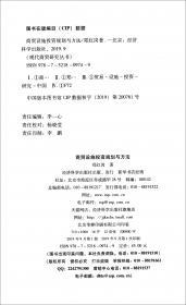 商贸英语900句(英语畅销书)