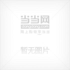 三千万/晋军崛起精品典藏