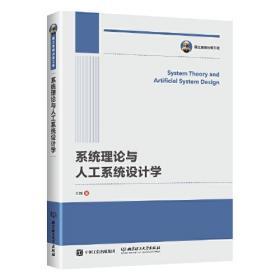 财务精英进阶指南:业务+税务+法务协同操作实务及风险防范