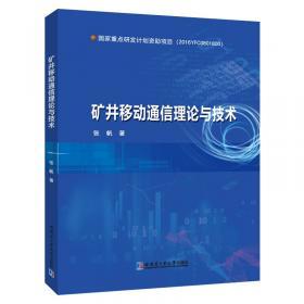 矿井环境监测与仪表