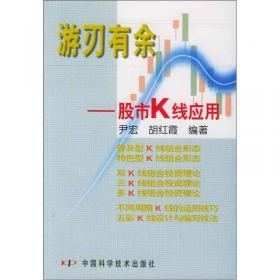 股海罗盘:技术指标全面解析与实战技巧