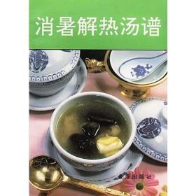 家庭川味鱼菜谱