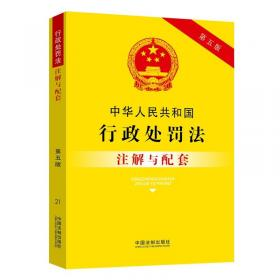 中华成语联对