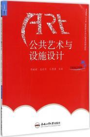 常见老年慢性病健康管理手册(3)