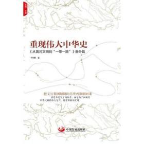 重现的镜子:实验艺术丛书