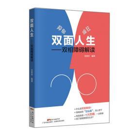双面情人--Dreamweaver 4.0 & ImageReady 3.0  含盘