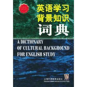 英语经典美文早早读