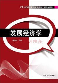 应用统计学(第2版)()