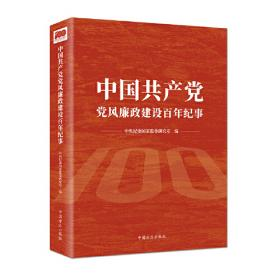 《中华人民共和国民法总则》(中英对照)