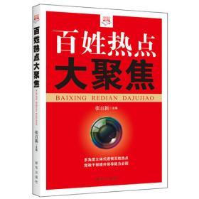 书法:书法练习指导(7年级上册)