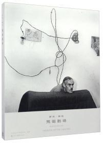 中央美术学院附中历届学生优秀作品选.创作