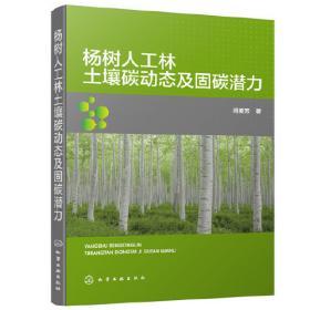 杨树文自然疗法绝学系列:这样减肥最有效