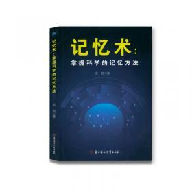 掌握电脑办公技能技巧/掌握电脑应用技能技巧丛书