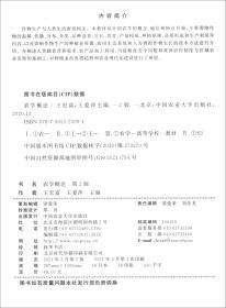 易学易练:简谱手风琴流行金曲集
