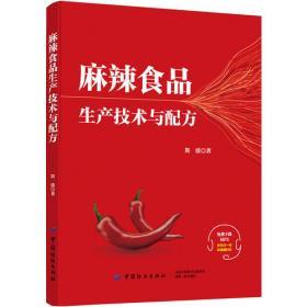 麻辣汉语 爆笑漫画